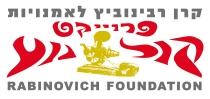 rabinovitz logo